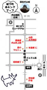 城下町串キングマップ