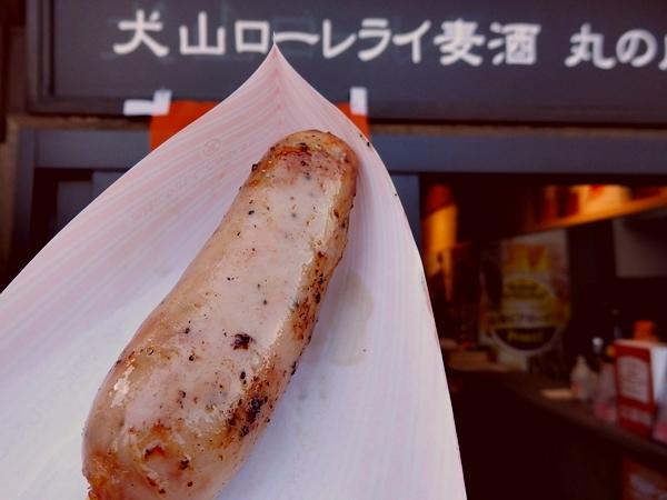 ローレライ炭火焼ソーセージ