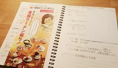 家族日記サンプル