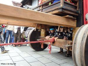 yama's engine