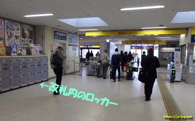 犬山駅コインロッカー