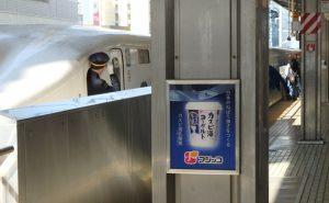 新幹線名古屋駅のホーム