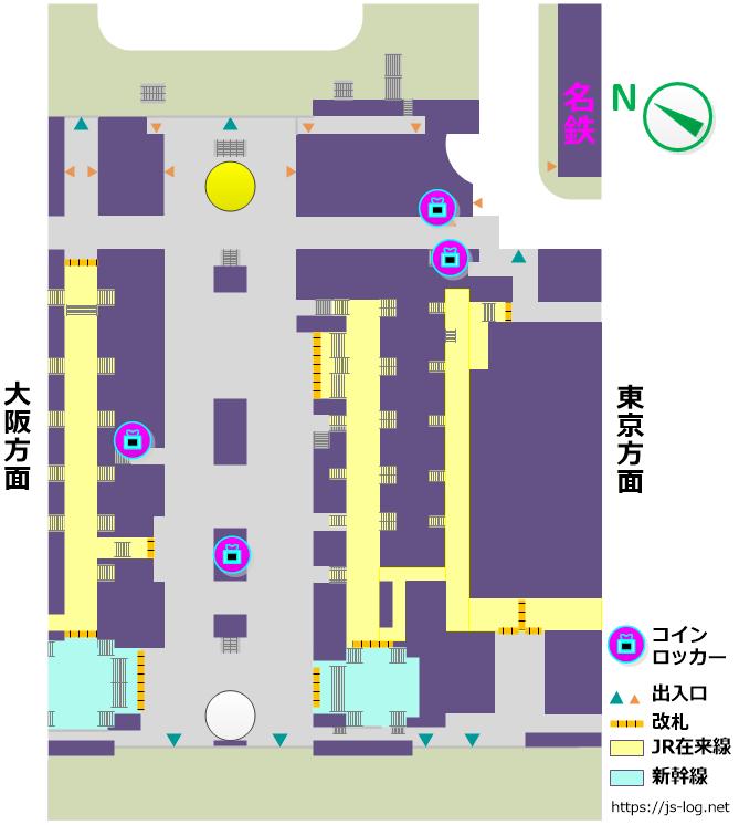 名駅コインロッカー