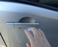 車のドアの静電気