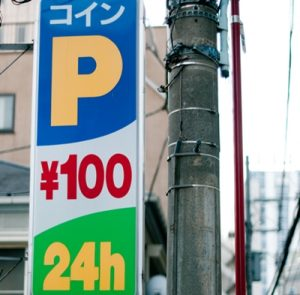 coin parking