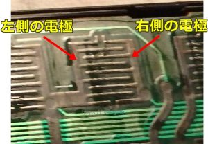 リモコンボタンの電極